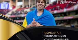 Михаил Кохан претендует на звание лучшего молодого легкоатлета Европы