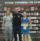 Карина Колесник впервые выиграла Кубок Украины среди взрослых