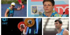 В Запорожской области назвали лучших спортсменов и тренеров
